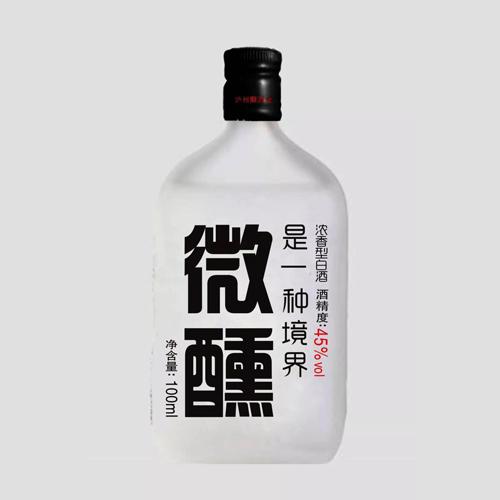微醺浓香型雷电竞官方网址45度