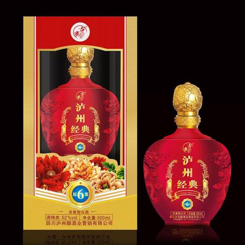 雷电竞注册经典原浆酒.png
